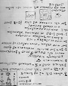 Página dos Manuscritos Cifrados